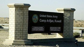 حذف خبر «عقبنشینی نظامیان آمریکا» از کویت؛ خبرگزاری رسمی هک شده بود