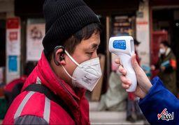 نشریه آتلانتیک مدعی شد؛ کرونا به ویروس همیشگی فصل سرما بدل شده است/روند توسعه واکسن «بسیار دشوار و بسیار ناامیدکننده» است