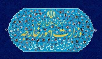 پیام معنادار ایران به آمریکا با هشتگ «هرگز نمی بخشیم»!