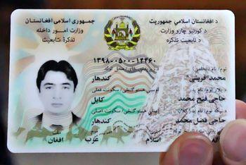 برای اولین بار نام مادر هم در شناسنامه افغانها میآید