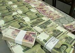 ریال پشتوانه رمز ارز ملی شد!/ارائه رمز ارز ملی برای تبادلات به بانکها