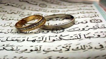 نظر مقاممعظم رهبری درباره ازدواج در ایام قمر در عقرب