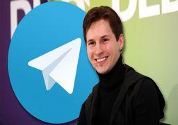 تلگرام: «موبوگرام» خطرناک است