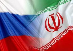 روسیه: هیچ فناوری موشکی در اختیار ایران نمیگذاریم