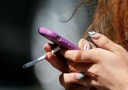سرقت گوشی تلفنهمراه با تعارف سیگار سمی !