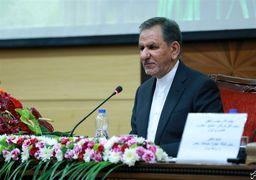 جهانگیری: خواست آمریکا در محدودکردن روابط ایران و عراق غیرقانونی است