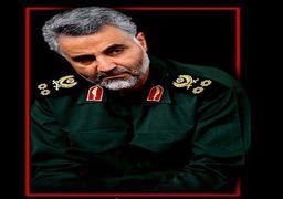 سردار سلیمانی در بین ۱۰ متفکر برتر امنیتی-دفاعی جهان