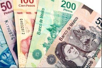 قیمت روز ارزهای دولتی ۹۷/۱۲/۰۷