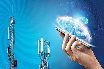 نخستین سایت شبکه ۵G در تهران فعال شد؛ آزمایش نسل پنجم موبایل در ایران