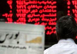 شنبه «سرنوشت» برای نمادهای بانکی بورس