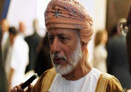 عمان از طرح ابتکار صلح هرمز ایران حمایت میکند