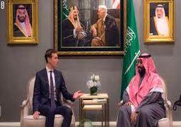 سناریوهای پسر سلمان و داماد ترامپ برای خاورمیانه