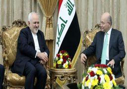 ظریف با رئیسجمهور عراق دیدار و گفتوگو کرد