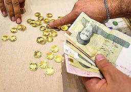 مالیاتستانی از سکههای پیشفروش شده زیر ذرهبین منتقدان