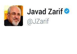 پیام توئیتری ظریف به دولتمردان آمریکا