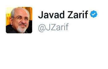 ظریف در اولین توییت خود به عنوان وزیر خارجه دولت دوازدهم چه نوشت؟ + عکس