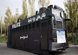 جزئیاتی از خودروی ضد شورش ناجا«راتق»
