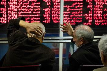 سهامداران پالایش یکم نسبت به روز عرضه چقدر ضرر کردند؟