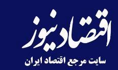 سفر قریب الوقوع هیئتی از اقلیم کردستان به بغداد