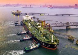 آخرین قیمت نفت ایران