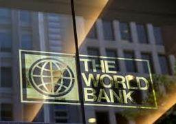گزارش بانک جهانی از ریسک جهانی تصمیمات اقتصادی ترامپ