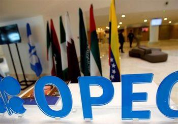 تبانی اوپک و روسیه نبود قیمت نفت به ۳۰۰ دلار میرسید