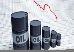 بزرگترین ریزش قیمت نفت از زمان جنگ خلیجفارس رقم خورد