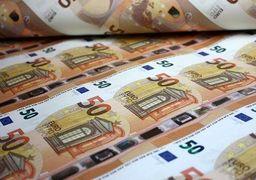 رشد 300 تومانی بی سر و صدای یورو / سفته بازان سکه به در بسته خوردند