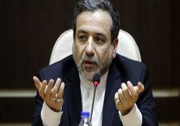 معاون ظریف: دولت ترامپ ظرفیت گفتگو ندارد