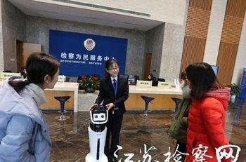 مدارس ژاپن مجهز به دبیران رباتی میشود+عکس