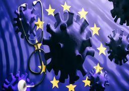 آخرین آمارها از  شیوع کرونا در اروپا +جدول جزئیات