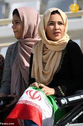تماشاگران ایرانی در دیدار مقابل ویتنام