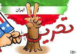 ۵دلیل شورای آتلانتیک برای نتیجه معکوس کارزار فشار حداکثری علیه ایران