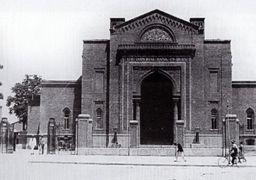 داستان ملی شدن بانکهای ایران