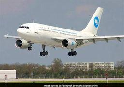 سقوط دردناک یک انسان از هواپیمای در حال پرواز ! +عکس