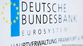 بانک مرکزی آلمان با اشاره به اهمیت تصویب FATF راه انتقال پول نقد را بست!