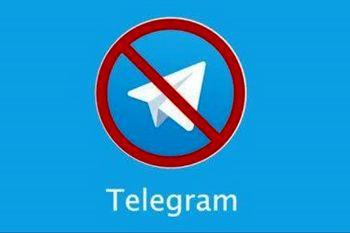 سود دوطرفه اپراتورهای اینترنتی از باز وبسته شدن تلگرام