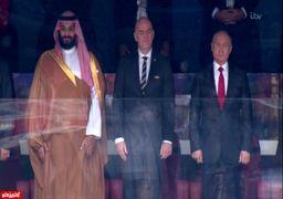 محمد بن سلمان در کنار پوتین افتتاحیه را تماشا کرد + عکس