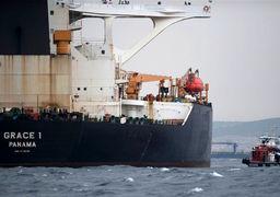 عقبنشینی مجدد مقابل ایران؛ تا ساعاتی دیگرنفتکش ایرانی آزاد میشود