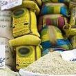 قیمت برنج و حبوبات+جدول