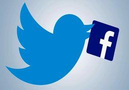 اقدام ضد ایرانی فیس بوک و توییتر