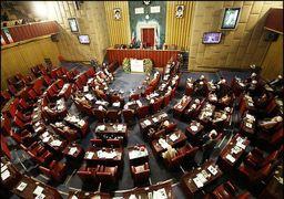 توضیحات مجلس خبرگان رهبری پیرامون جلسه رای گیری تعیین رهبر