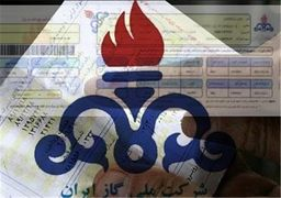 جزئیات افزایش قیمت گاز از فروردین ۹۶
