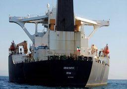اقدام جدید آمریکا علیه نفتکش ایرانی گریس1 سابق