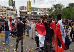 بیانیه وزارت کشور عراق درباره ناآرامی های اخیر این کشور