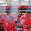 سناریوهای بورسی در بزنگاه دلاری