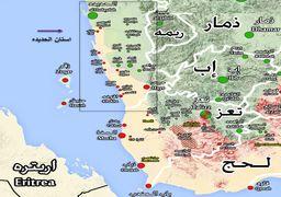 پیام ارتش یمن به محاصره شدگان ائتلاف سعودی: تسلیم شوید