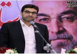 پیامدهای ترور سردار سلیمانی بر تحولات سیاسی-اقتصادی ایران