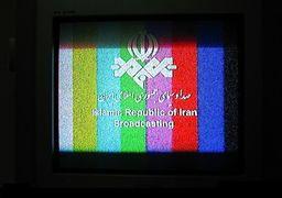 جزئیاتی از برنامههای تلویزیون برای نورزو ۹۹