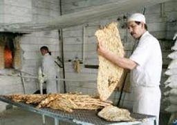 آخرین وضعیت تصمیم برای افزایش قیمت نان
